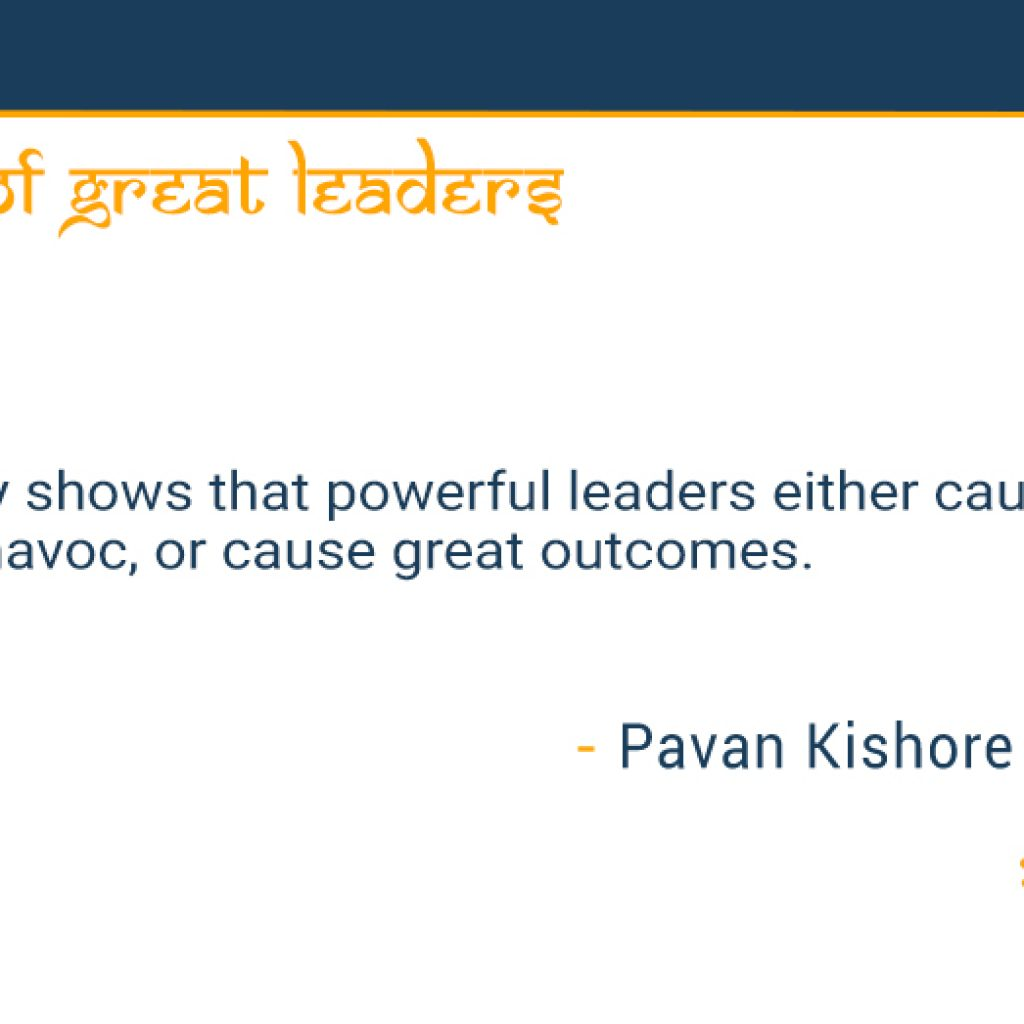 outcomes-of-great-leaders
